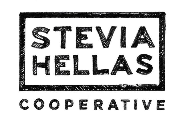 Τo ευοίωνο μέλλον της ελληνικής στέβιας και η δυνατή συνεργασία Stevia Hellas και Green Cola