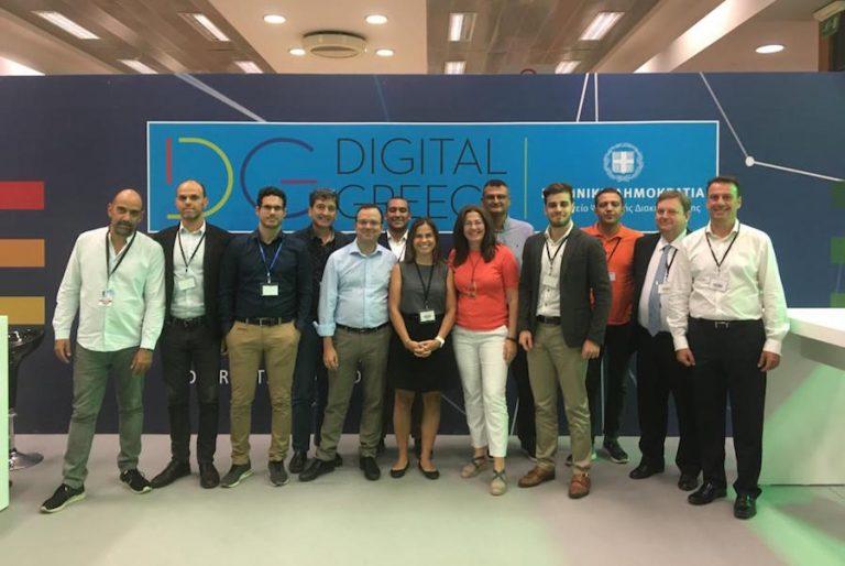 Το Digital Greece ένωσε Ελλάδα και Τουρκία με όχημα το fintech