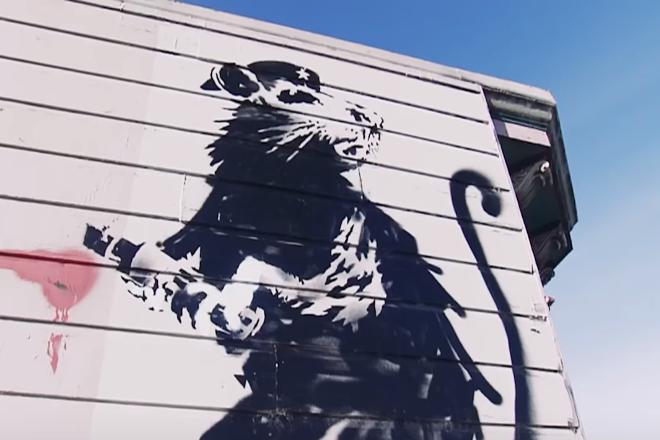 Άλμπουμ με φωτογραφίες του Banksy επί τω έργω θα κυκλοφορήσει ο ατζέντης του