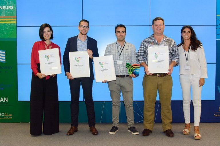 Οι νικητές του παγκόσμιου διαγωνισμού Future Agro Challenge