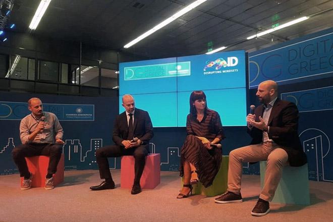 Γρηγόρης Ζαριφόπουλος στο Digital Greece: Έτσι θα γίνει η μετάβαση στο ψηφιακό δημόσιο