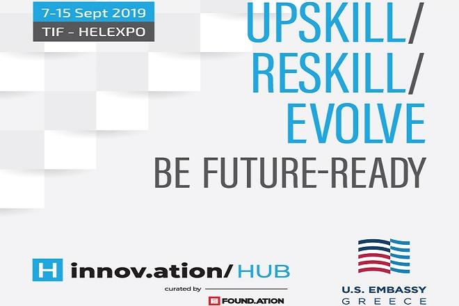 Τα Digital Skills στο επίκεντρο της ΔΕΘ 2019, από το Found.ation και την Πρεσβεία των ΗΠΑ