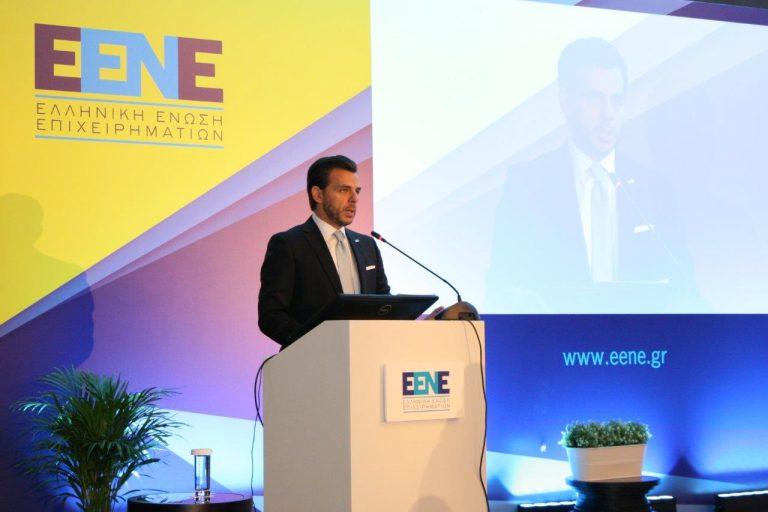 «Οικονομία της Φιλοξενίας: Η επόμενη μέρα»: Η ΕΕΝΕ παρουσιάζει τη μεγάλη εικόνα της οικονομίας