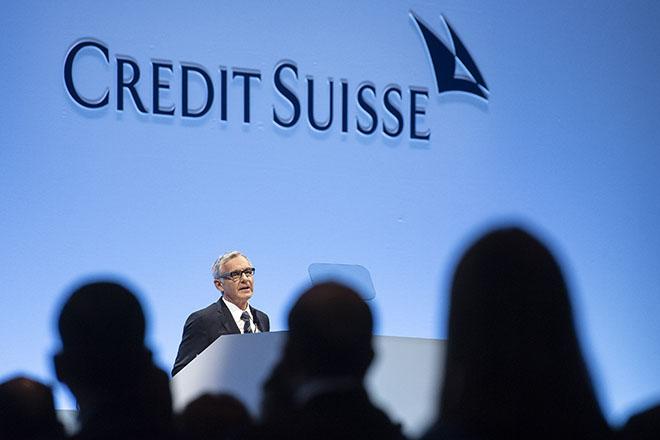 Σε «αστυνομικό θρίλερ» εξελίσσεται το μεγάλο σκάνδαλο που πλήττει την Credit Suisse