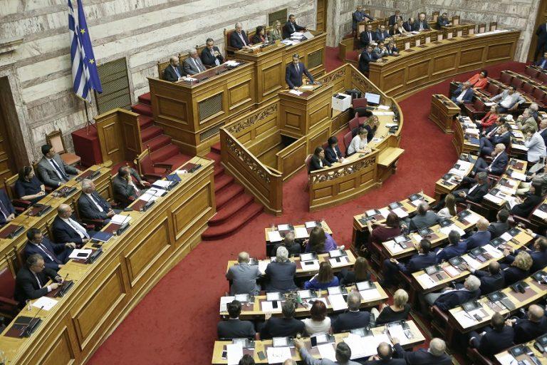 Αναθεώρηση Συντάγματος: Σήμερα η μάχη των πολιτικών αρχηγών στη Βουλή