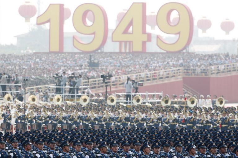 70 χρόνια Λαϊκή Δημοκρατία της Κίνας: Οι πιο σημαντικές στιγμές που άλλαξαν τη χώρα αλλά και όλο τον πλανήτη