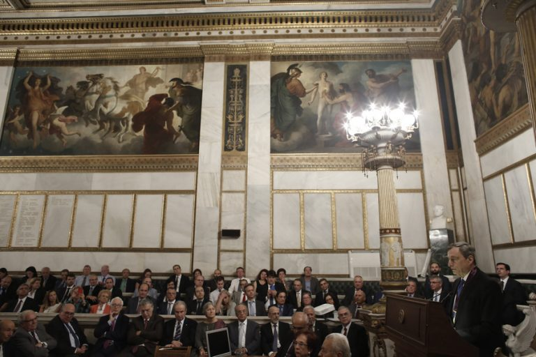 Μάριο Ντράγκι στην Ακαδημία Αθηνών: Ζωτικής σημασίας να υπάρχουν οι κατάλληλες πολιτικές για την επίτευξη της σύγκλισης