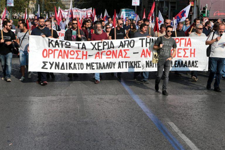 Συγκέντρωση των συνδικάτων στην Πλατεία Κλαυθμώνος- Ένταση και χημικά στη διαμαρτυρία του ΠΑΜΕ