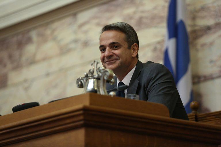 Μητσοτάκης: Η βουλή δεν υπηρετεί την κυβέρνηση. Συνομιλεί μαζί της