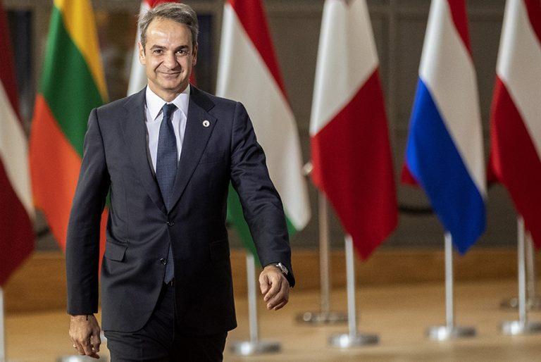 Μητσοτάκης: Η ΕΕ υιοθέτησε τις ελληνικές θέσεις για τις μεταναστευτικές ροές