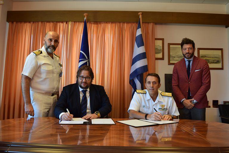 Μνημόνιο Συνεργασίας μεταξύ του Νατοϊκού Κέντρου ΝMIOTC και της Deloitte Ελλάδος