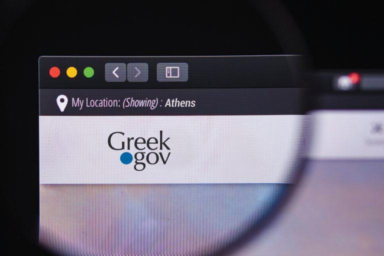 Digital Greece: Μπορεί η Ελλάδα να κάνει το ψηφιακό άλµα στο «Δηµόσιο 2.0»;