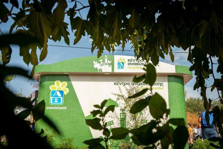 Νέο ολοκληρωμένο κέντρο ανταποδοτικής ανακύκλωσης στη Ραφήνα εγκαινίασε η AB Βασιλόπουλος