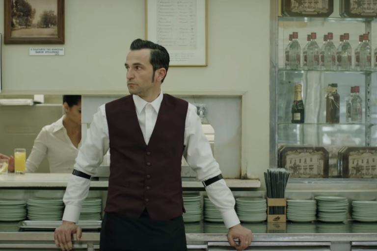Ελληνική διάκριση για την ταινία «The Waiter» στο Φεστιβάλ Κινηματογράφου Raindance (Βίντεο)