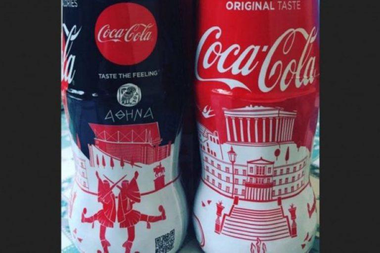 Τι απαντά η Coca Cola Hellas σε ΒΙΚΟΣ, ΛΟΥΞ και ΕΨΑ για τις συλλεκτικές της συσκευασίες