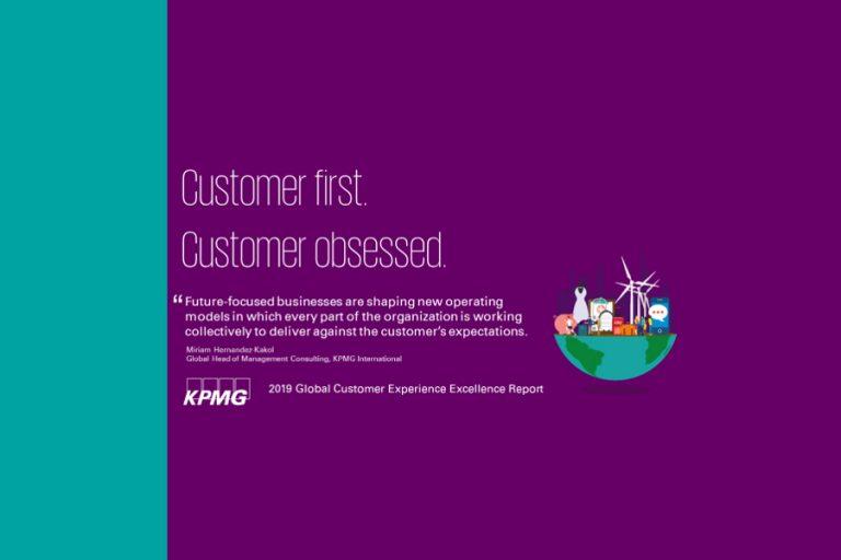 Σε ποιες επιχειρήσεις δείχνουν τη μεγαλύτερη αφοσίωση οι πελάτες τους;