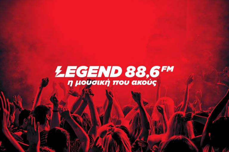 LEGEND 88,6 ο νέος μουσικός (και όχι μόνο) σταθμός της 24MEDIA