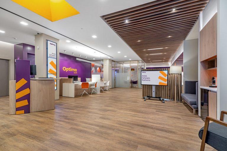Optima Bank: Έξι νέα καταστήματα έως τα μέσα Μαΐου