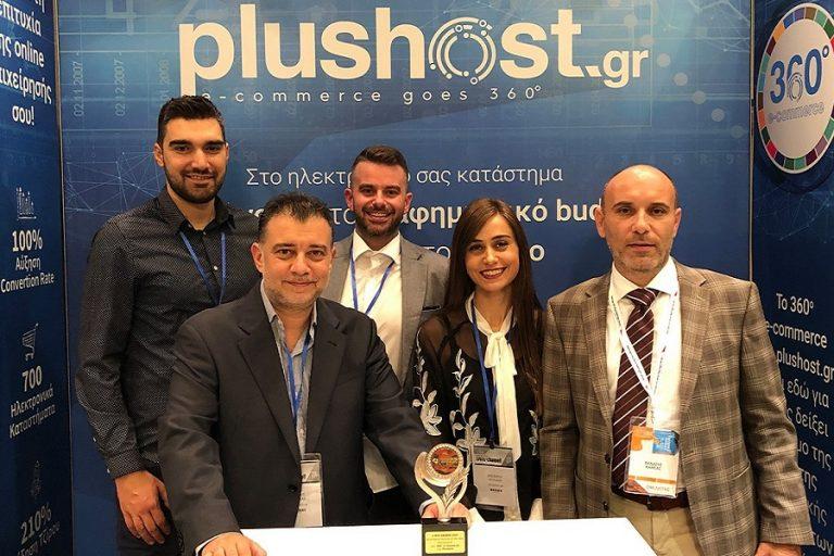 Η Plushost.gr κέρδισε το βραβείο «e-commerce service of the year»