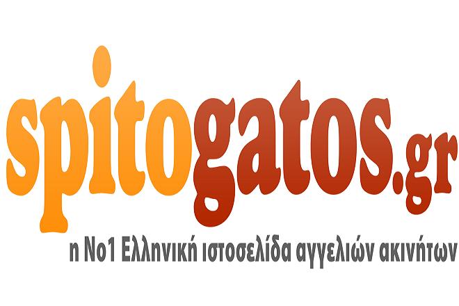 Spitogatos: Αύξηση ζήτησης ακινήτων στην Ελλάδα από το εξωτερικό