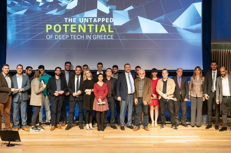 Ολοκληρώθηκε ο 2ος κύκλος του Invent ICT με μια μεγάλη γιορτή για την καινοτομία και τη νεοφυή επιχειρηματικότητα