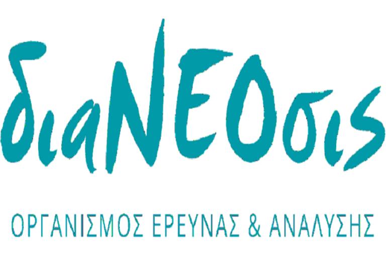 διαΝΕΟσις: Γιατί οι Ελληνες μαθητές έχουν τις χειρότερες επιδόσεις στην ΕΕ;