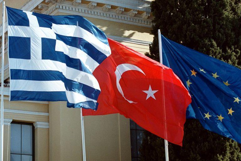 Εμπρηστικές δηλώσεις Ακσόι: «Το κακομαθημένο παιδί της Ευρώπης η Ελλάδα»- Τι απαντά το ελληνικό ΥΠΕΞ