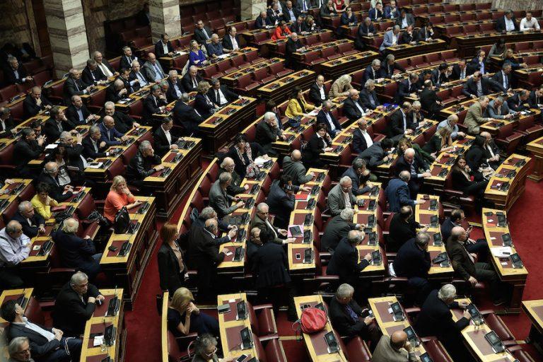 Βουλή: Στην τελική ευθεία περνά σήμερα η Συνταγματική Αναθεώρηση