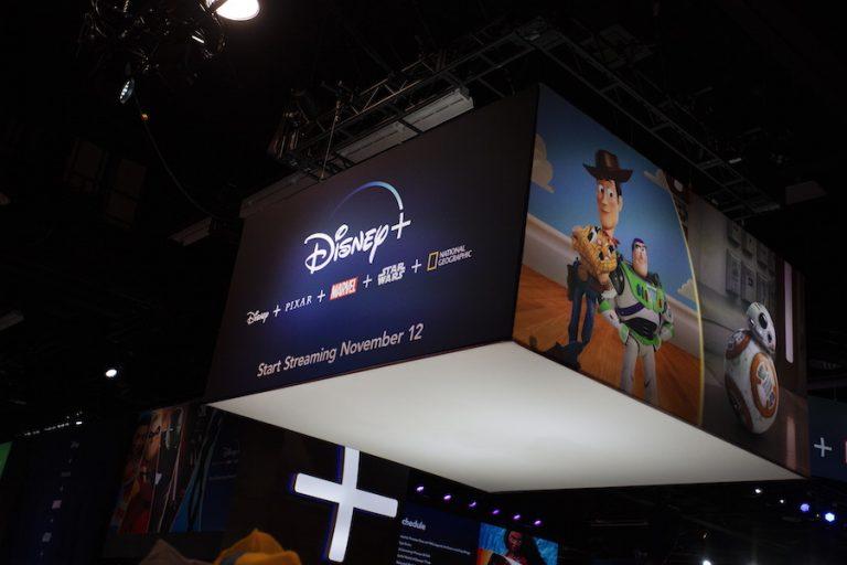 Προβλήματα με το «καλημέρα» για το Disney+