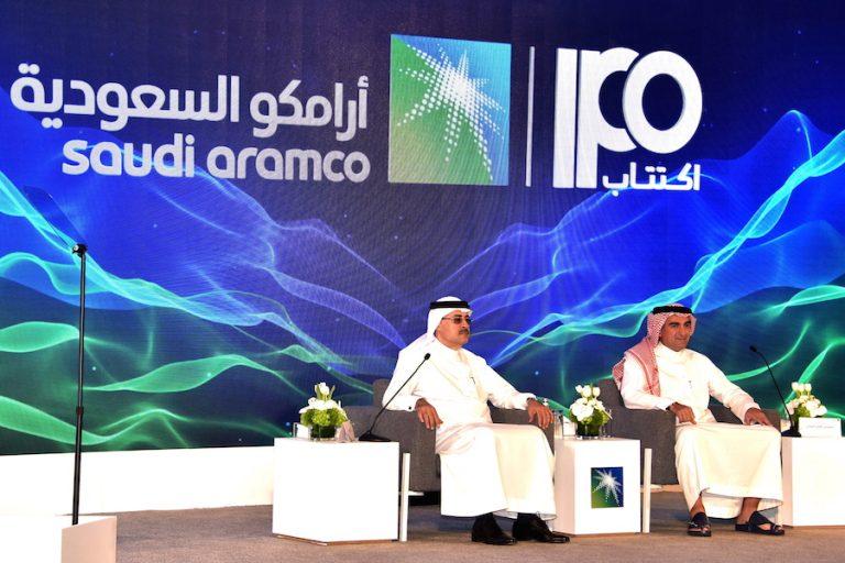 Στα 1,7 τρισ. δολάρια αναμένεται η αποτίμηση της Saudi Aramco