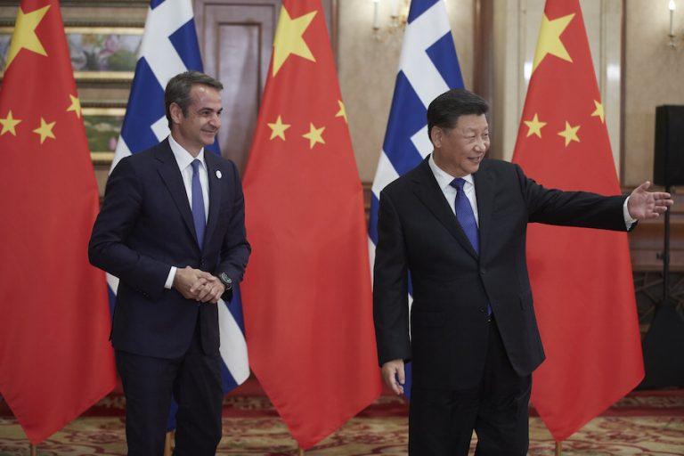 """Μήνυμα Μητσοτάκη στην Κίνα: Η Ελλάδα είναι """"open for business"""""""