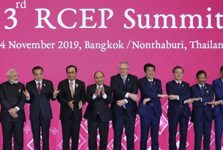 Ξέρατε τι είναι η RCEP, μια προσπάθεια που μπορεί να γίνει η μεγαλύτερη εμπορική συμφωνία του κόσμου;