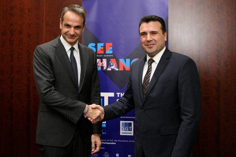 Μητσοτάκης σε Ζάεφ: Όρος για το ευρωπαϊκό μέλλον της Β. Μακεδονίας η τήρηση της Συμφωνίας των Πρεσπών