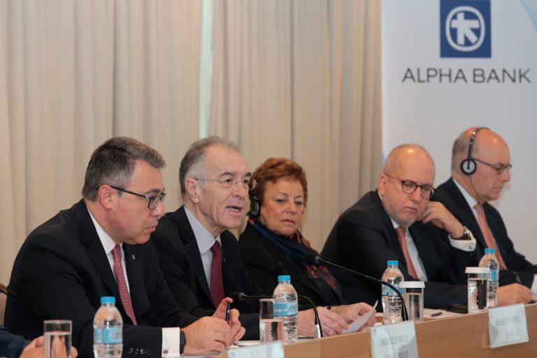 Alpha Bank: Tιτλοποίηση- σταθμός και νέα δομή διοίκησης στην τράπεζα