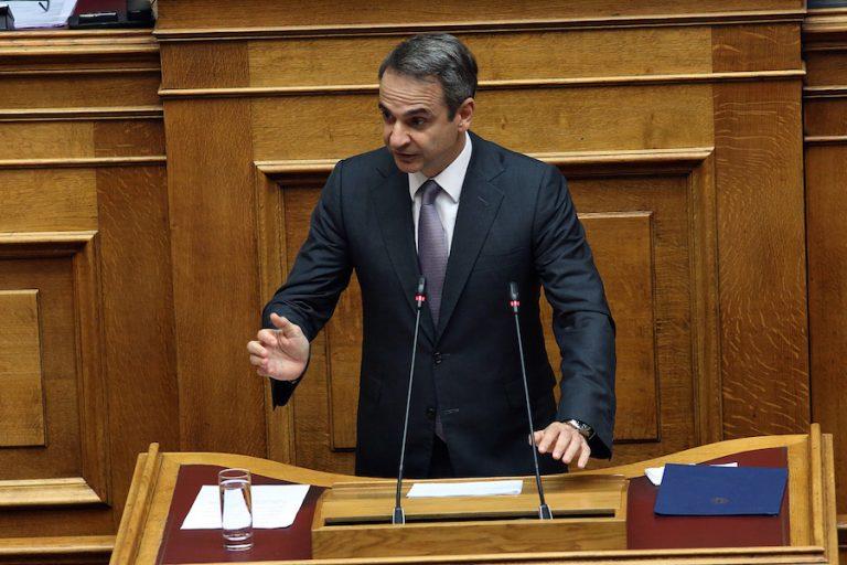 Μητσοτάκης: Από αύριο η χώρα θα έχει νέο Σύνταγμα