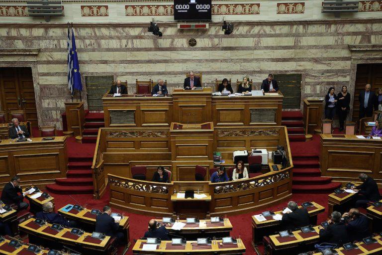 Αναθεώρηση Συντάγματος: Οι εννιά αλλαγές που ψήφισε η Βουλή