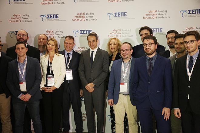 Αυτές είναι οι τρεις startups που βραβεύθηκαν στο Digital Economy Forum 2019