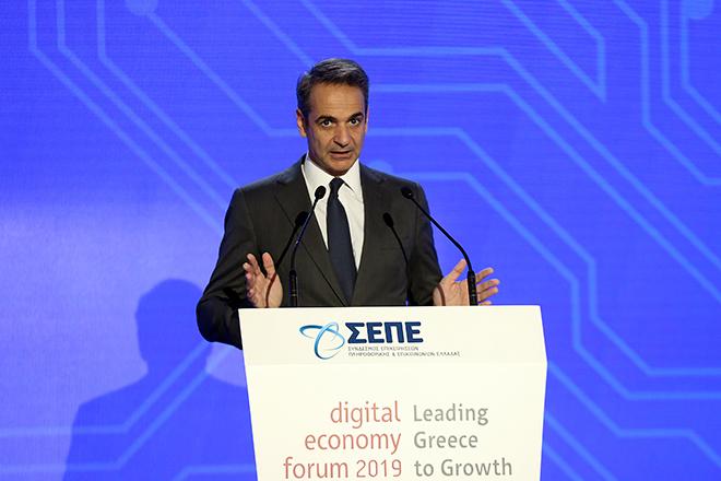 Μητσοτάκης: O ψηφιακός μετασχηματισμός της χώρας αποτελεί κεντρική επιλογή της κυβέρνησης