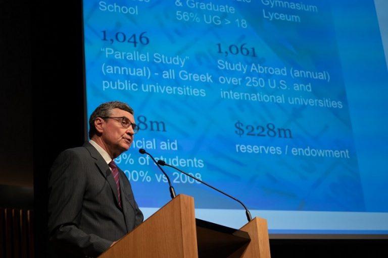 Αμερικάνικο Κολλέγιο Ελλάδας: Εκδήλωση με επίκεντρο την εκπαίδευση και τον ρόλο της στην ανάπτυξη και την οικονομία της Ελλάδας