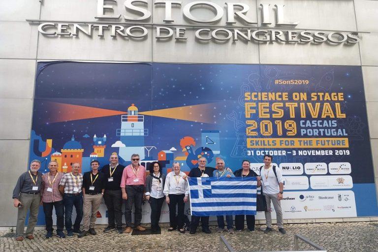 Πρωτιά για Έλληνες επιστήμονες στους πανευρωπαϊκούς αγώνες κατασκευών και πειραμάτων