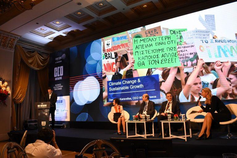 CEO Initiative Forum: Απολιγνητοποίηση, πλαστικό και απορρίματα στο roundtable για την κλιματική αλλαγή