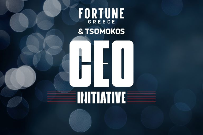 Το CEO Initiative για πρώτη φορά στην Ελλάδα: The Power of Business as the Greatest Platform for Change