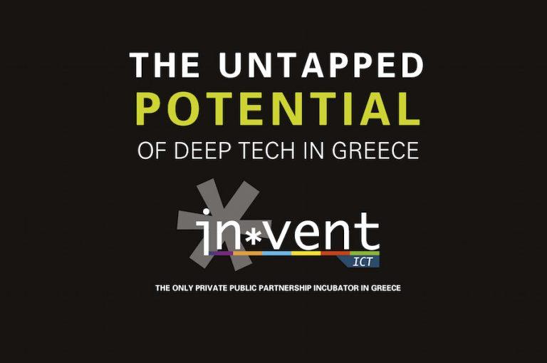 Κυριάκος Πιερρακάκης και Γιώργος Στεφανόπουλος ανοίγουν την τελετή αποφοίτησης του Invent ICT