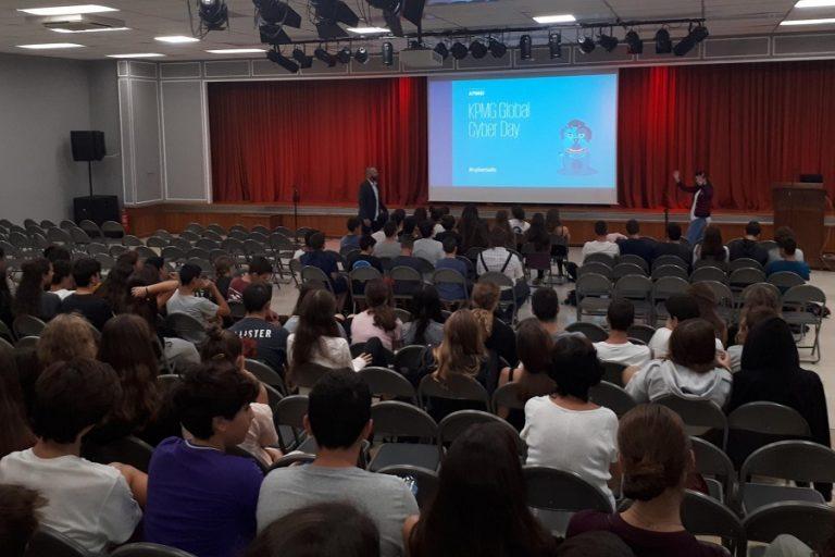Η KPMG εκπαιδεύει 127 000 νέους σε θέματα κυβερνοασφάλειας σε σχολεία στην Ελλάδα και σε 50 ακόμη χώρες