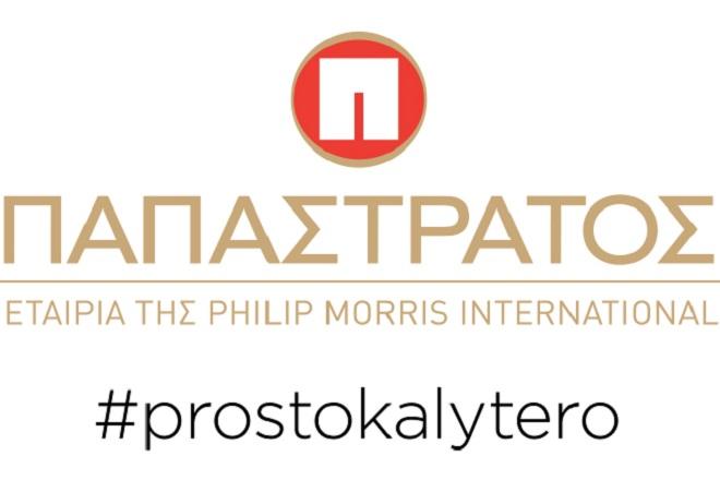 ΠΑΠΑΣΤΡΑΤΟΣ: Συμμετοχή στον 37ο Αυθεντικό Μαραθώνιο Αθήνας με στόχο #prostokalytero