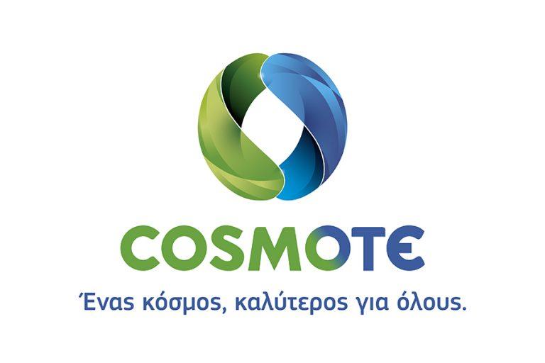 Η Cosmote διευκολύνει την επικοινωνία από και προς την Αλβανία