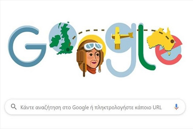 Maude Lores Bonney: Το doodle της Google για την πρώτη γυναίκα πιλότο -Πέταξε ολομόναχη από την Αυστραλία στην Αγγλία [βίντεο]