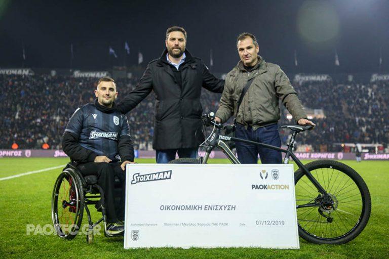 Πράξη αλληλεγγύης για τον πρωταθλητή ποδηλασίας Μόδεστο Καπινά από την Stoiximan