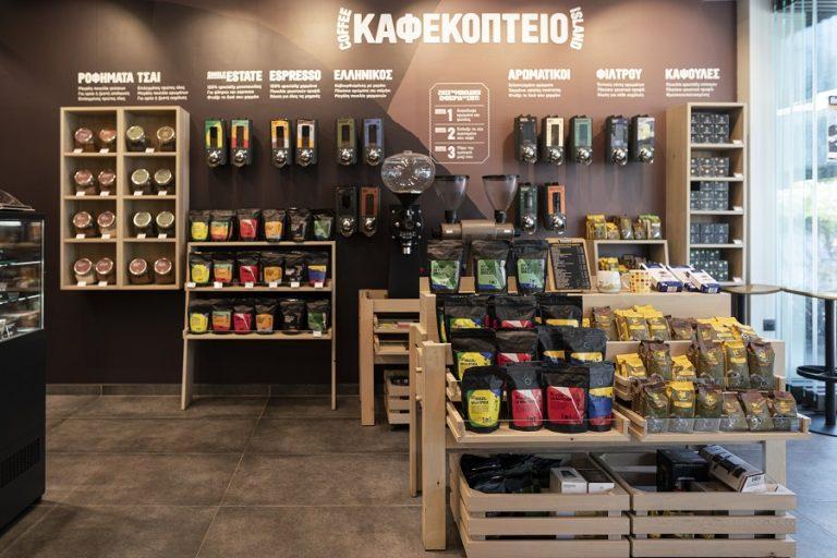 Το κατάστημα νούμερο 400 άνοιξε η Coffee Island