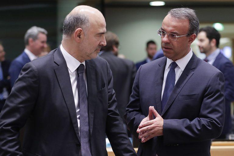 Eurogroup με «προίκα» 767 εκατ. ευρώ
